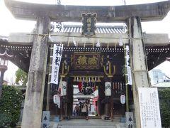 ちょい遅初詣と博多の街中散策