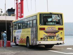 昭和の町と湯をめぐり。帰途はバスごとフェリーに乗る珍路線で。