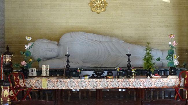 上巻からの続きです。<br /><br />虚空園を出て、舎利殿涅槃堂に向かいます。<br /><br />写真は、舎利殿涅槃堂に安置されている、石造りの大きな釈迦涅槃像。