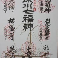 新春深川七福神巡り
