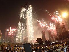 2017 UAEドライブ4 〈世界一☆ドバイのカウントダウンで新年が始まるよ♪〉