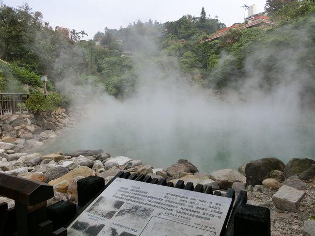 台湾3日目は世界4大博物館の一つである故宮博物院、そして天皇陛下も来たことがある北投温泉へ。<br /><br />でもこうした有名観光地以上に感動したのは、「日本食」。北投温泉では、駅前にモスバーガーを発見し、思わず駆け込んでモスバーガーセットを注文してしまった。味は日本のものと全く同じ。さらに宿泊しているホテルのそばにも博多ラーメンの一風堂を発見。こちらも思わず入店してしまった。<br />やっぱり台湾は日本食が充実している。昨日の海鮮丼やロイヤルホストもそうだが、私が現在駐在している中国内陸部地域ではなかなか食べることのできない日本食を満喫することができた(そのためか、台湾から帰ってくるとちょっと太っていた)。<br />