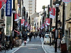 旧東海道品川宿 商店街で歴史的景観を探して ☆品川宿本陣跡は聖蹟公園に