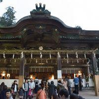 金比羅さん初詣と四国の旅