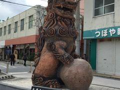 のんび~り週末ステイ in 沖縄@ ザ・テラス・クラブ & 沖縄そば巡り 2017