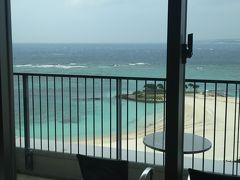 美ら海だけを目的に!公共機関利用で行こう2泊3日沖縄の旅 その2