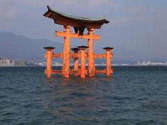 初めての広島  宮島へ女一人写真撮影の旅