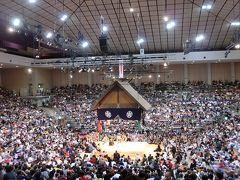 福岡(平成28年大相撲九州場所)