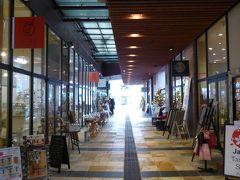 冬の優雅な軽井沢バカンス♪ Vol.9(第4日目) ☆真冬の旧軽井沢を歩く♪ チャーチストリートで愛犬と一緒にランチ♪