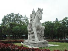 台湾最南端(?)の鵝鑾鼻公園と高雄・台南へ行ってきた/その2:台南