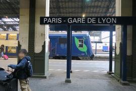 2017. お正月 寝台列車に乗って、パリへ