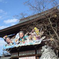 寒川神社に初詣 & MOKICHI TRATTORIA
