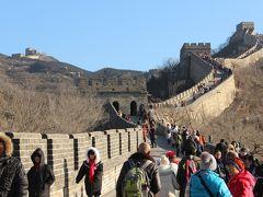【行けば分かるさ】北京ひとり旅