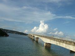 往路はANA→JAL、古宇利大橋(完璧、沖縄旅行-前編-)