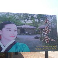 【済州】チャングムロケ地を巡る旅