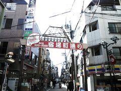 旧日光街道沿商店街…(北千住駅の商店街)