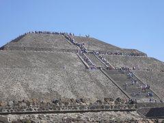 メキシコ7日間の旅(2) テオティワカン遺跡