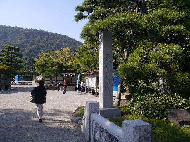 瀬戸内国際芸術祭2016秋に行きました。<br />今回の旅では、瀬戸内国際芸術祭の西の島々を巡ります。<br />大島から高松に戻り、栗林公園へ、そして帰路につきました。