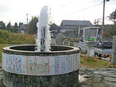 忘年ウォーク in 熊本(1)-阿蘇湧水巡り-
