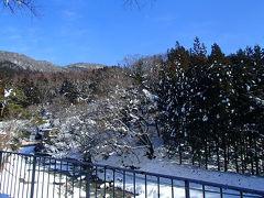 四万温泉で雪見風呂を楽しんで~