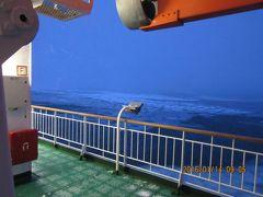 北欧オーロラの船旅④キルケネス~ヘルシンキ