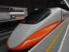 2017年1月台湾鉄道旅行3(高鉄で南港駅から左営駅へ)