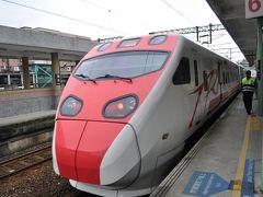 2017年1月台湾鉄道旅行6(北迴線・宜蘭線)