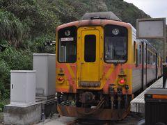 2017年1月台湾鉄道旅行7(深澳線)