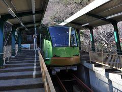 2017年1月台湾鉄道旅行10(羽田空港での乗継時間を利用して大山ケーブルへ 前篇)