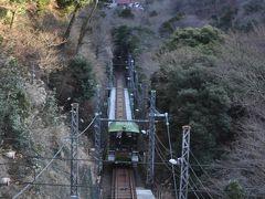 2017年1月台湾鉄道旅行11(羽田空港での乗継時間を利用して大山ケーブル 後篇)