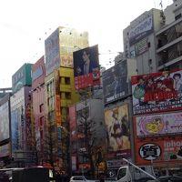 東京3大オタクの聖地を行く Vo.1 ~ アキバのメイド喫茶に入る勇気がない!