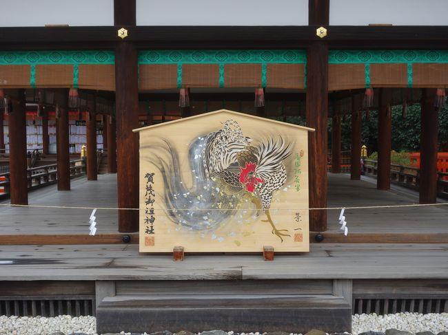 下鴨神社は,正式名「賀茂御祖神社(かもみおやじんじゃ)」と言うそうです。自分と家族の干支の社に参拝しました。