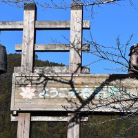 火防の秋葉神社とお洒落な火の見櫓(静岡)