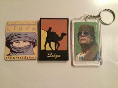 リビア探訪