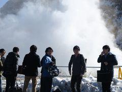 ◎箱根・小田原、冬の旅