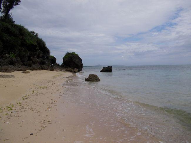 最近八重山に毎年行っているので、久々に本島を散策してみたくなりました。<br />で、どっちも行ってみました(^^)/