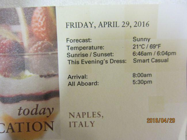 三つの、クルーズを連続して、楽しんでいます。<br />第三弾のクルーズです。<br /><br />Sun Apr 24 Barcelona, Spain; 4:00pm<br />1.Mon Apr 25 Toulon, France; 8:00am 6:00pm<br />2.Tue Apr 26 Monte Carlo, Monaco; 8:00am 6:00pm <br />3.Wed Apr 27 Florence / Pisa (Livorno), Italy; 7:00am 7:00pm<br />4.Thu Apr 28 Rome (Civitavecchia), Italy; 7:00am 7:00pm <br />5.Fri Apr 29 Naples (Capri), Italy; 8:00am 6:00pm ******<br />Sat Apr 30 Strait of Messina (Cruising)<br />Sat Apr 30 Taormina (Giardini Naxos), Sicily, Italy; 9:00am 6:00pm <br />Sun May 1 At Sea <br />Mon May 2 Corfu, Greece; 8:00am 5:00pm <br />Tue May 3 Dubrovnik, Croatia; 9:00am 11:59pm <br />Wed May 4 Kotor, Montenegro; 7:00am 11:00am <br />Thu May 5 Venice, Italy; 8:00am <br />Fri May 6 Venice, Italy;4:00pm <br />Sat May 7 At Sea<br />Sun May 8 Olympia (Katakolon), Greece; 8:00am 3:00pm <br />Mon May 9 Athens (Piraeus), Greece; 8:00am 5:00pm <br />Tue May 10 The Dardanelles (Cruising) <br />Tue May 10 Istanbul, Turkey; 4:00pm<br />Wed May 11 Istanbul, Turkey&amp;nbsp 4:00pm <br />Thu May 12 Lesbos (Mytilene), Greece 11:00am 6:00pm <br />Fri May 13 Ephesus / Kusadasi, Turkey; 7:00am 6:00pm <br />Sat May 14 Santorini, Greece; 7:00am 4:00pm <br />Sun May 15 Argostoli, Greece; Noon 6:00pm <br />Mon May 16 At Sea; <br />Tue May 17 Venice, Italy; 1:00am<br />Wed May 18 Venice, Italy; Desembark,帰国