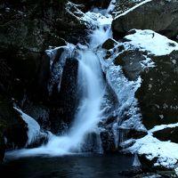 ◆みちのく最南端・氷雪の滝川渓谷①