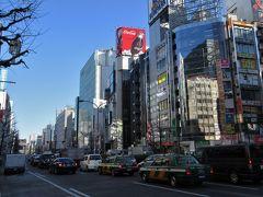 寒中の新宿街歩きと映画「この世界の片隅に」  Town walk of Shinjuku in mid winter