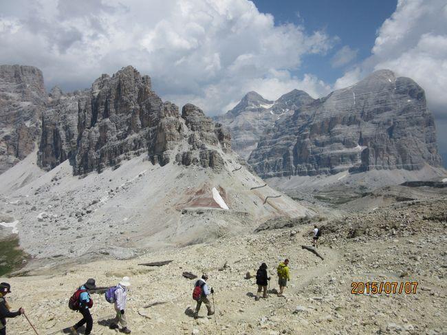 チロル・ドロミテのハイキング12日間 ⑤(コルティナ・ダンペッツォ)