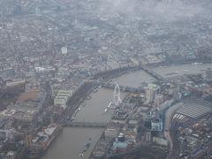 ヨーロッパリベンジ 1日目 クリスマスイブのロンドンへ