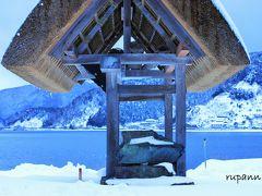 奥琵琶湖へ 隠れ里 菅浦集落(時の回廊)は吹雪だった