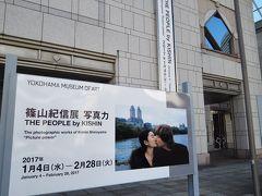 感動再び! 横浜美術館で篠山紀信「写真力」を見る!