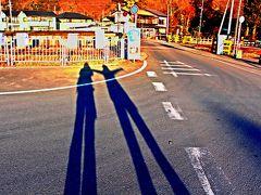 長瀞の旅行記