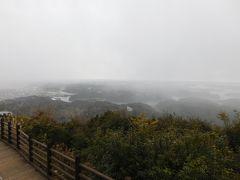 伊勢地方 3(横山展望台→いわほ観光汽船)