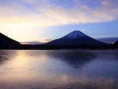 山梨 冬の富士山 2017