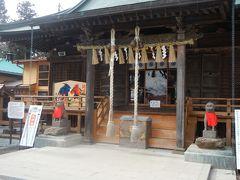 仙台四季折々☆今年も「干支参り」+修復修理完了の瑞巌寺へ♪