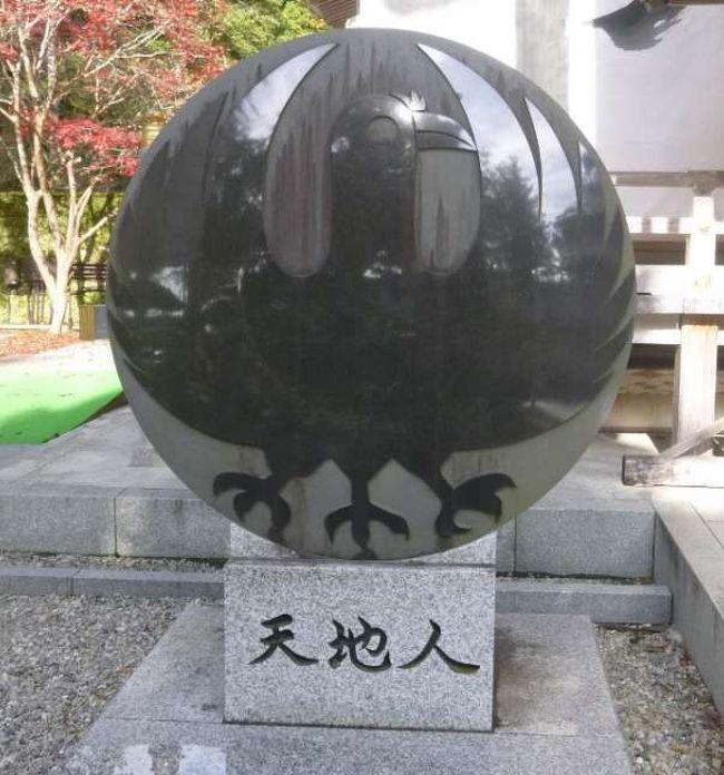 今回は2004年に世界文化遺産登録された【紀伊山地の霊場と参詣道】<br />の中で熊野三山に挑戦!<br />25年ぶりの那智勝浦ですが、前回は温泉だったので<br />今回は世界遺産の熊野三山を巡る旅へ<br />仏教的要素が強いらしいですが、病気が早く治りますよう願掛けです。<br />決まれば即レッツゴーでおま!