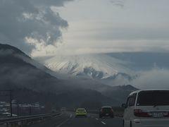 2016年11月、富士山観光(行き)