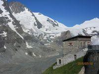 チロル・ドロミテのハイキング ⑧(パステルツェ氷河)